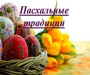 Презентацию на тему день весны и труда